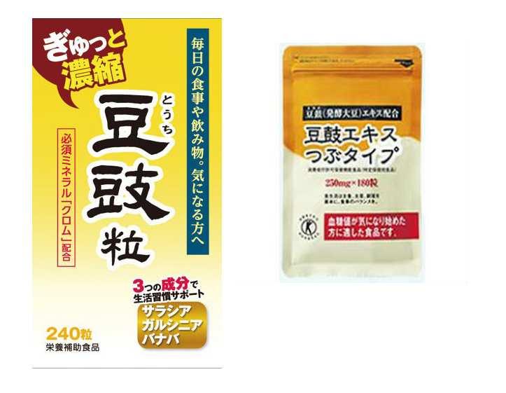 Экстракт Тоути (Тоучи) - эффективное лечение сахарного диабета 2 типа