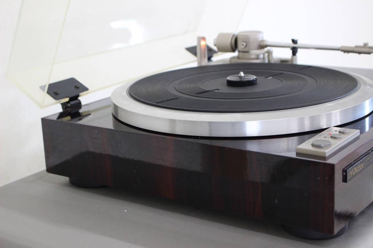 Audio-Technica Victor QL-Y44F